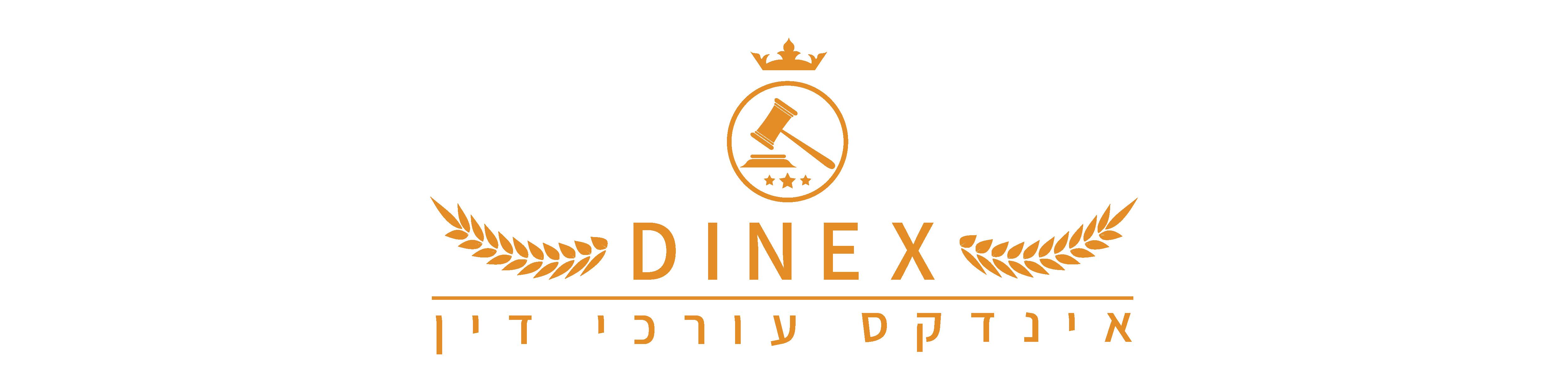 אינדקס עורכי דין – דינקס